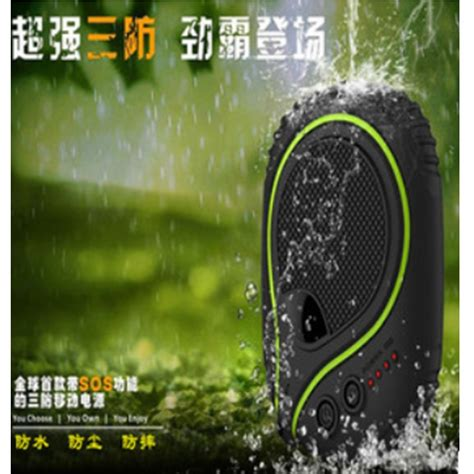 High Capacity Waterproof Power Bank 7800 Mah With Led Flashl T2709 high capacity waterproof power bank 7800 mah with led