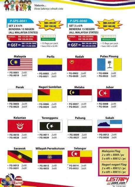 pembekal plywood termurah di kelantan pembekal bendera malaysia dan negeri kelantan terengganu