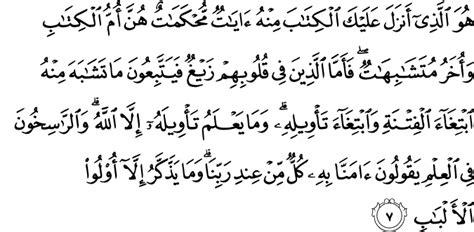 download mp3 al quran dan terjemahan nya surat yusuf dan terjemahan