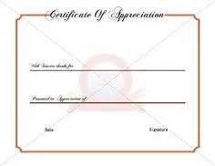 Precious Wedding Anniversary Certificate Template Free Download Certificate Template Wedding Anniversary Certificate Template
