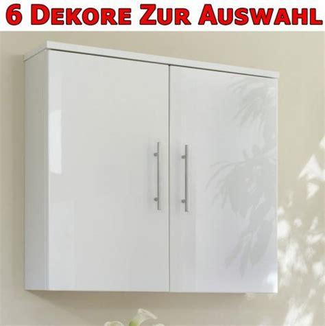 spiegelschrank höffner badezimmer badezimmer kommode wei 223 hochglanz badezimmer
