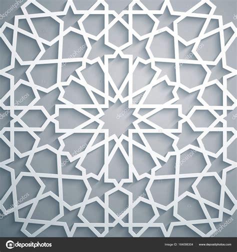 islamic round pattern vector islamic ornament vector persian motiff white
