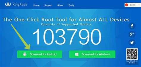 1 click root apk one click root 4pda софт