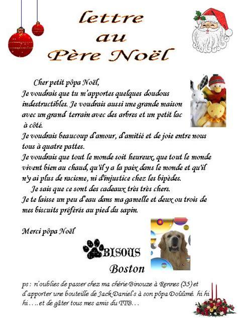 Lettre De Remerciement Noel Encore Quelques Jours Pour F 234 Ter Un