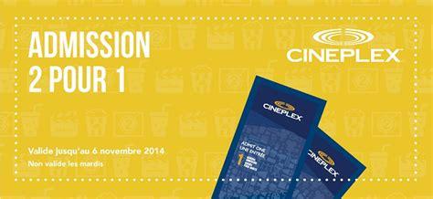 cineplex voucher cineplex quebec canada promotion 2 for 1 movie admission