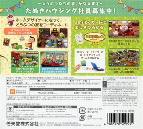 happy home designer 3ds cheats gamespace11box gamerankings