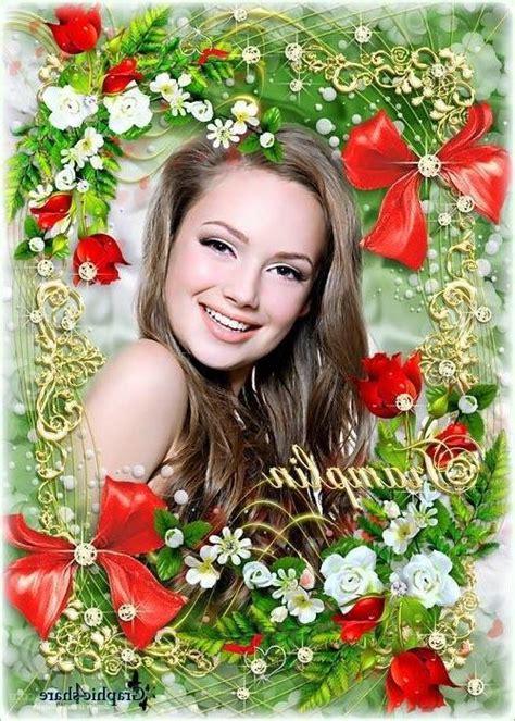flower photo fniya flower photo funia