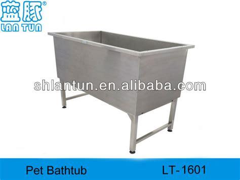 vasca lavaggio cani grooming vasca di lavaggio pet pulizia e prodotti di