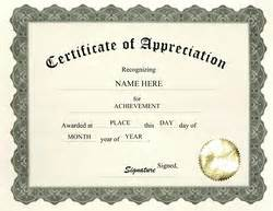 Free Certificate Of Appreciation Template Downloads Free Templates For Middle School Certificate Templates