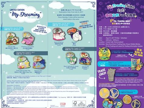 Pin Disney Hongkong hong kong disneyland pins and 2017 event disney pins