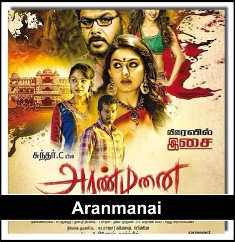 ghost film tamil tamil horror movies you should not watch alone photos