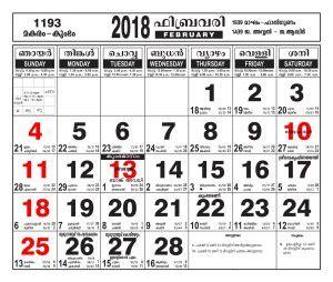 deepika calendar