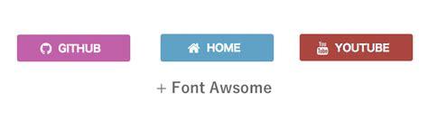 font design with css 3ステップですぐ出来る 簡単おしゃれなcssボタンデザイン 3streamer blog