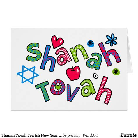 new year greeting card text shanah tovah new year text greeting card zazzle
