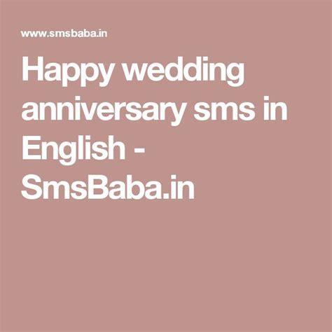 Anniversary Messages for Girlfriend   avesisland.info   1