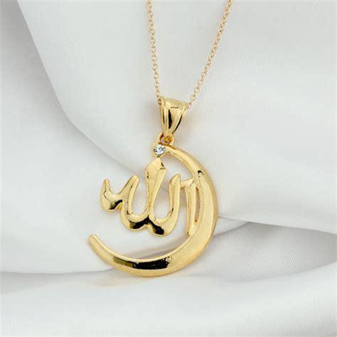 Kalung Liontin Titanium Hati Lapis Emas liontin lafadz allah kalung lapisan emas