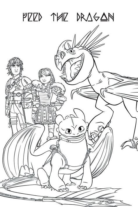 images    train  dragon  pinterest