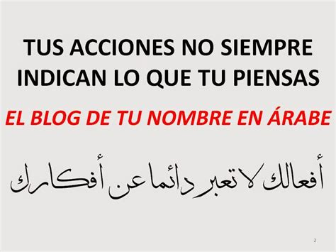 imagenes romanticas en arabe tu nombre en 193 rabe frases en arabe y su significado para