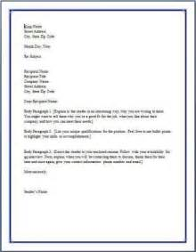 Standard Cover Letter Template by Best Photos Of Standard Letter Of Recommendation Template Recommendation Letter Template