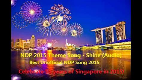 new year song singapore new year song singapore 2015 28 images singapore