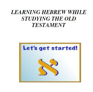 speaking pressure learn from the testimony and real experiences of an actor a a eye books hebrew language and tutors servant of messiah ministries
