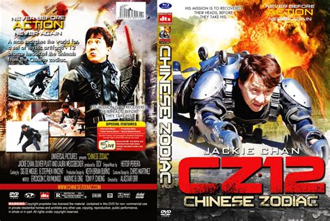 film chinese zodiac 12 cz12 chinese zodiac movie dvd custom covers cz12