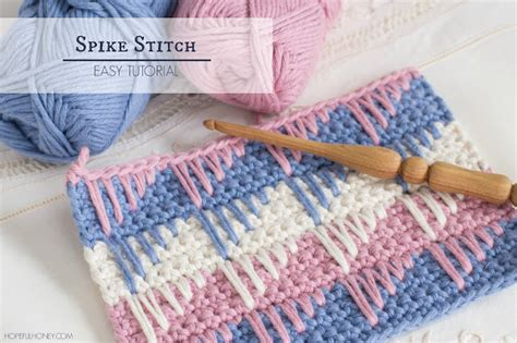 video tutorial how to crochet how to crochet spike stitch video
