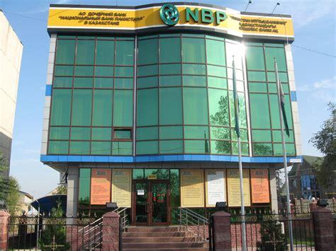 national bank of pakistan uk image gallery national bank of pakistan