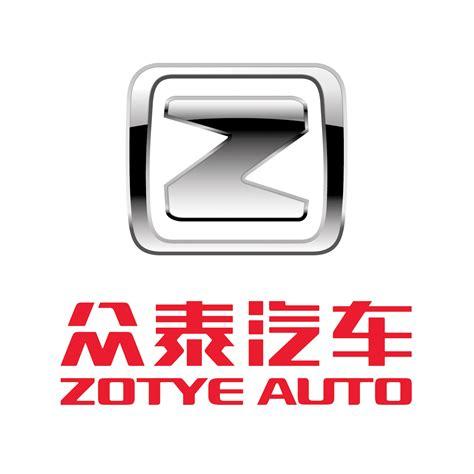 Zotye logo 1500×1500 ? AutoDeals.Pk