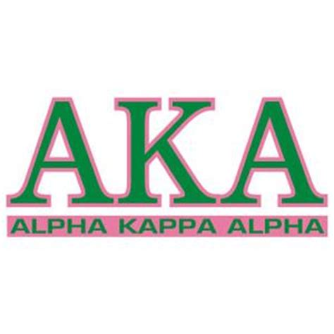 Rejection Letter Alpha Kappa Alpha Alpha Kappa Alpha Logo We It Alpha Kappa Alpha