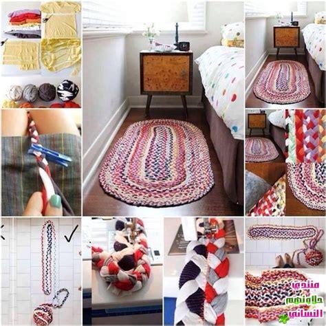Braided Doormat اصنعي سجادة لغرفتك موقع سند للأطفال