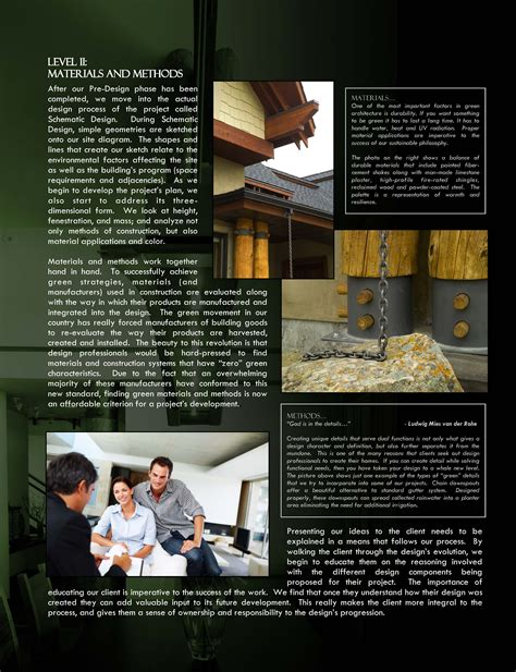 Green Architecture Essay by Building Green Essays Eyeofthedaygdc Web Fc2