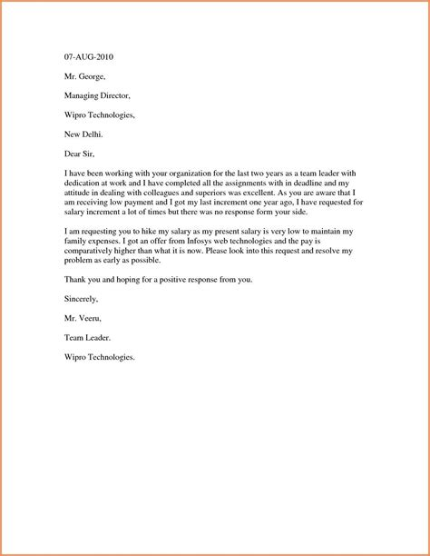 thank you letter to employer for pay raise the best letter 2018