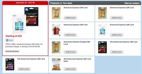 American Express Gift Card Special Offers - free cvs office depot american express gift card deals