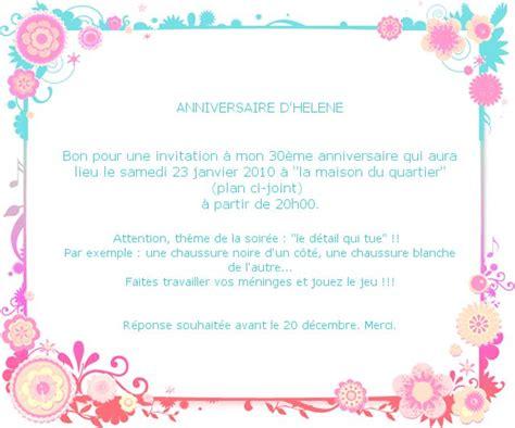 exemple invitation anniversaire invitation anniversaire