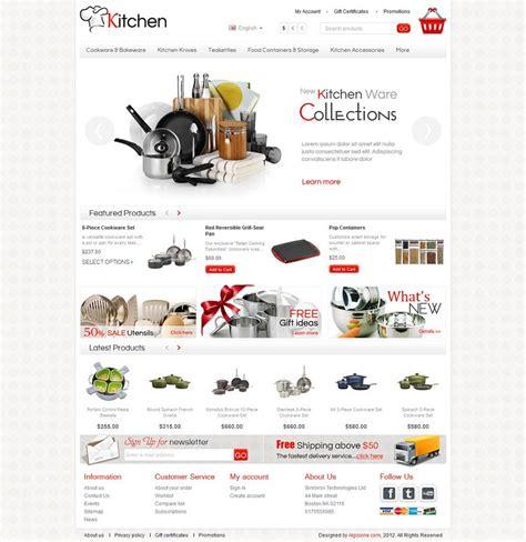 Cs03c00551 Premium Cs Cart Kitchen Store Template Cs Cart Premium Templates