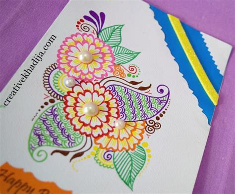 How To Make Beautiful Handmade Birthday Cards Beautiful Handmade Eid Cards Birthday Cards For Sale