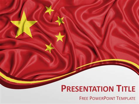 China Flag Powerpoint Template Presentationgo Com China Ppt Template