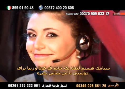 biqle kristina eurotic tv premium shared files eurotic zita eurotic premium night show