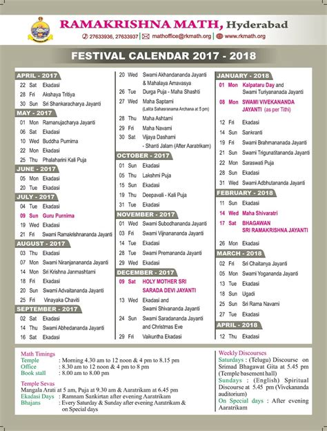 Festival Calendar 2018 Root 2017 Calendar Printable For Free India Usa