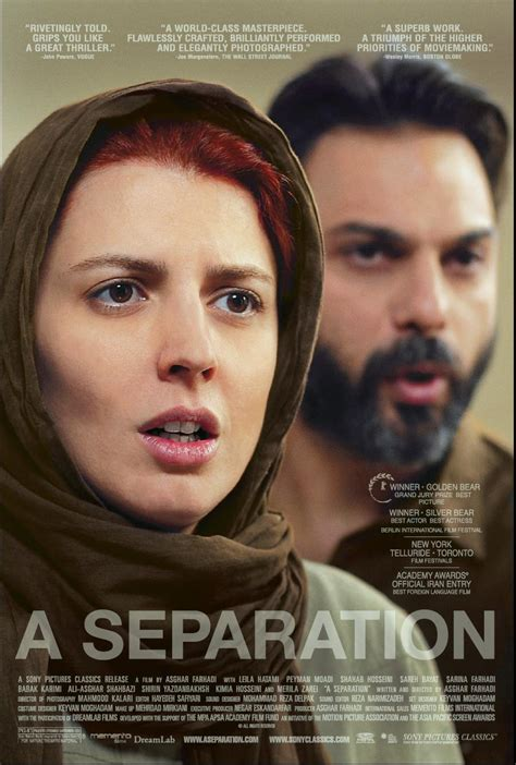 the separation a separation whysoblu com poster we eat filmswe eat films