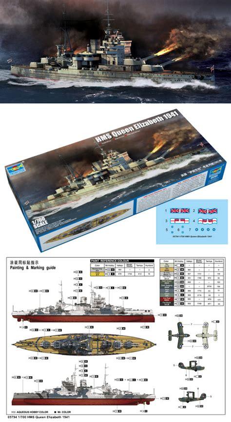 Trumpeter 05740 1 700 Scale Hms Battleship 1941 Plastic Assembly trumpeter hms elizabeth1941 battleship kit 1 700 05794