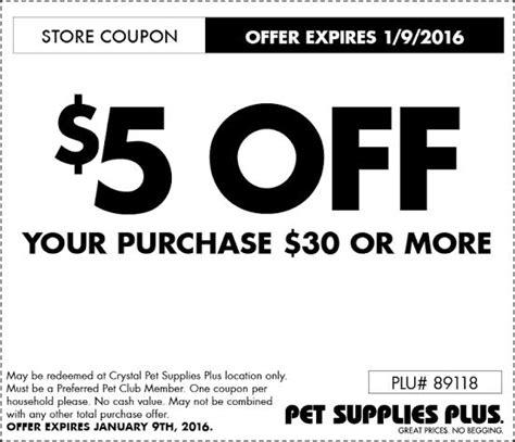 puppy plus pet supplies plus coupons printable my