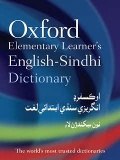 marathi to english dictionary free download full version hindi to sindhi dictionary