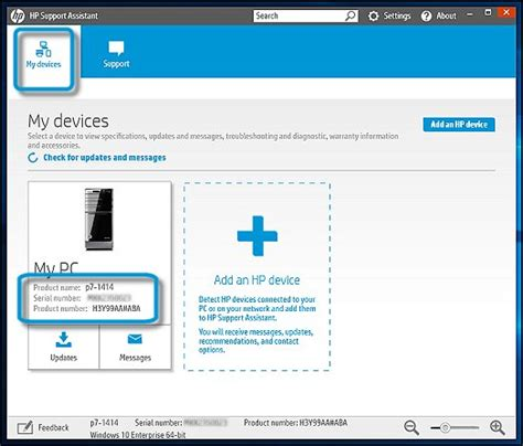 Hp Search Hp Find My Product By Serial Number