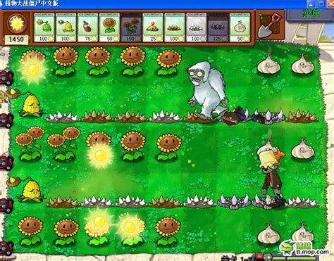 plants vs zombies adventures apk plants vs zombies 2 unlocked apk