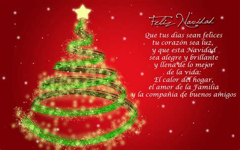 imagenes de navidad en familia con mensajes 12 deseos de navidad 1001 consejos