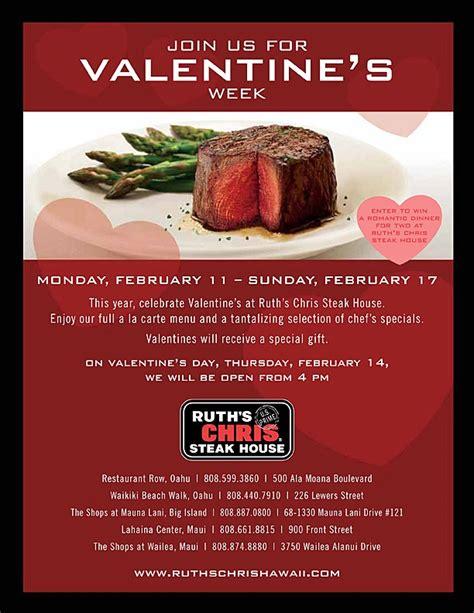 ruth s chris valentines dinner 하와이 맛집 루스크리스 스테이크 하우스에서 로맨틱한 식사를 마이하와이