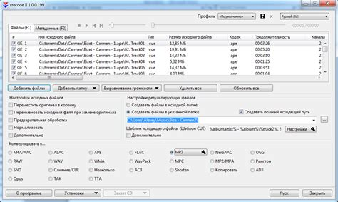 audio format tta blog archives backuperpal