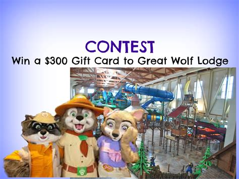 Great Wolf Lodge Gift Card - entertain kids on a dime
